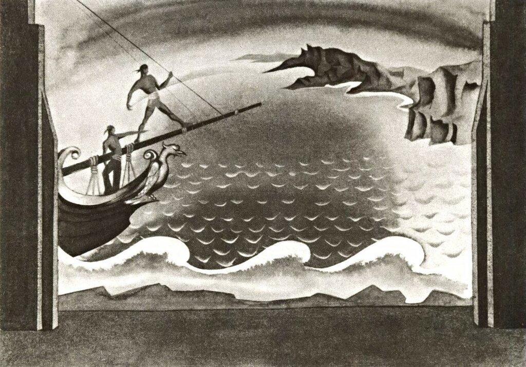 Н.П. Акимов. Эскиз декорации. Буря. 1932.jpg