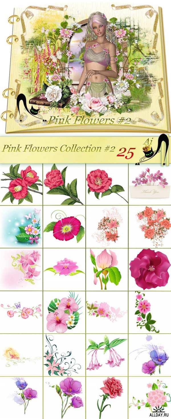Розовые цветы - Векторный клипарт