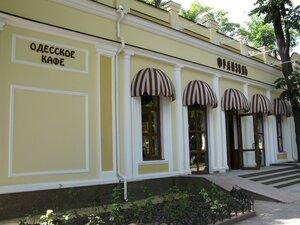 Путешествие и отдых в Одессе - кафе в центре города