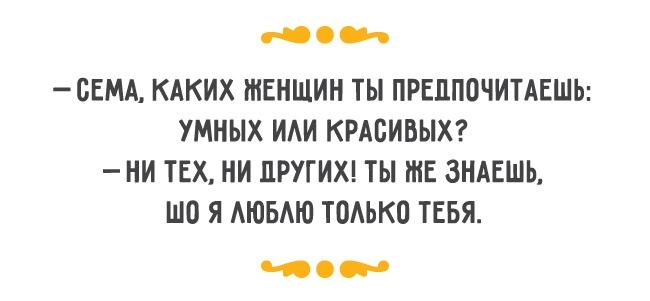 Одесса. Парочка проходит мимо торгующей цветами бабульки «хорошо за80». Парень достает кошелек, под
