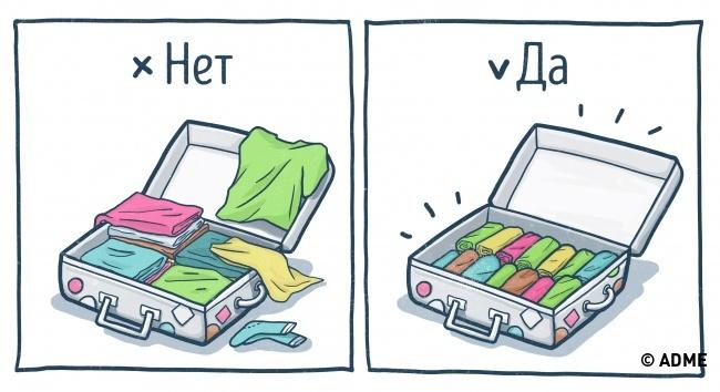 Чтобы одежда меньше мялась изанимала вчемодане минимум места, еелучше скатывать вплотные рулоны,