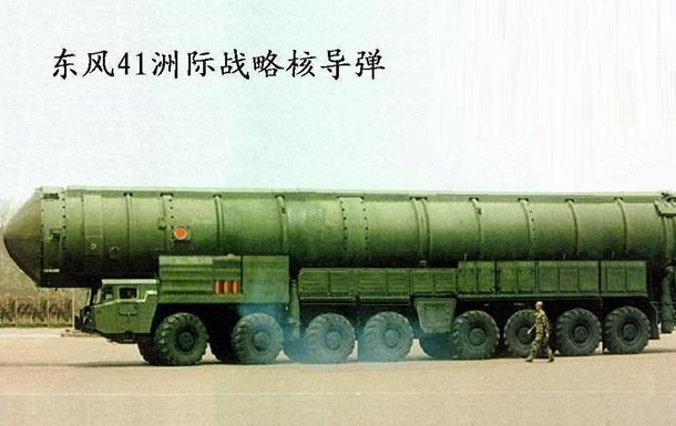 Иран ненарушал обязанностей позапуску баллистических ракет— МИД Российской Федерации