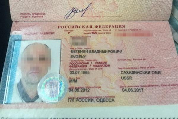 ВОдессе задержали жителя России, который вывел насчета компанийРФ $16 млн