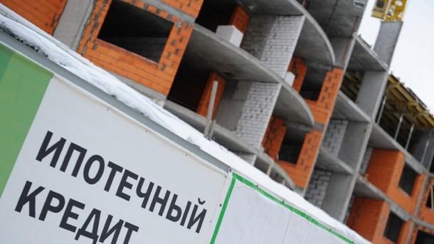 Составлен рейтинг доступности ипотеки в областях посемейному заработку