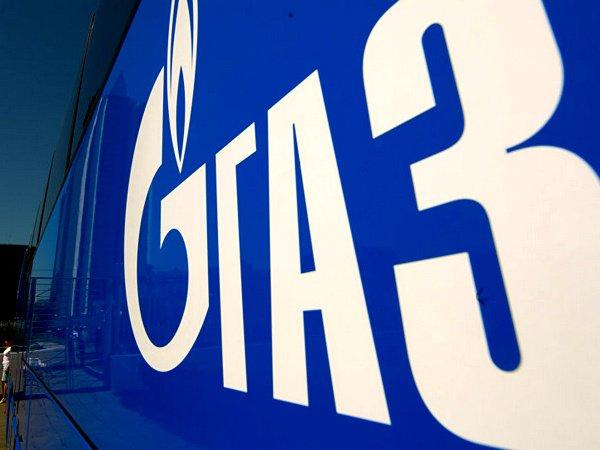«Нафтогаз» требует от«Газпрома» неменее 20 млрд.