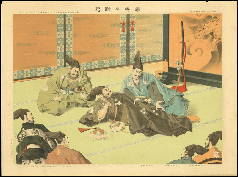 Tsuchiya_Koitsu-Educational_History_Pictorial-Hideyoshis_Patience-00041348-080506-F12.jpg