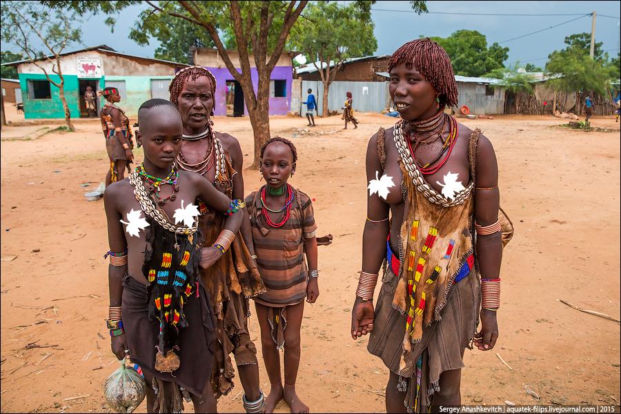 Племя Хамер