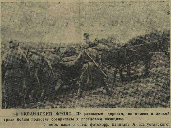 Красная Армия, смерть немецким оккупантам, убей немца