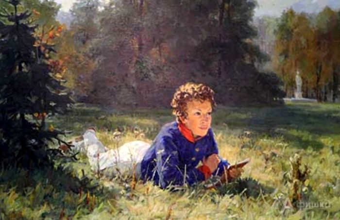 А.С.Пушкин в Лицее
