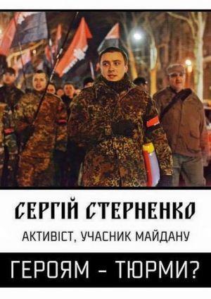 По делу похищения сепаратиста Щербича