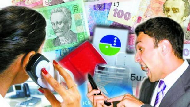 """Как мобильные операторы сдирают с украинцев деньги: Воспользовался дешевым роумингом - несколько тисячь """"съела"""" за несколько минут"""