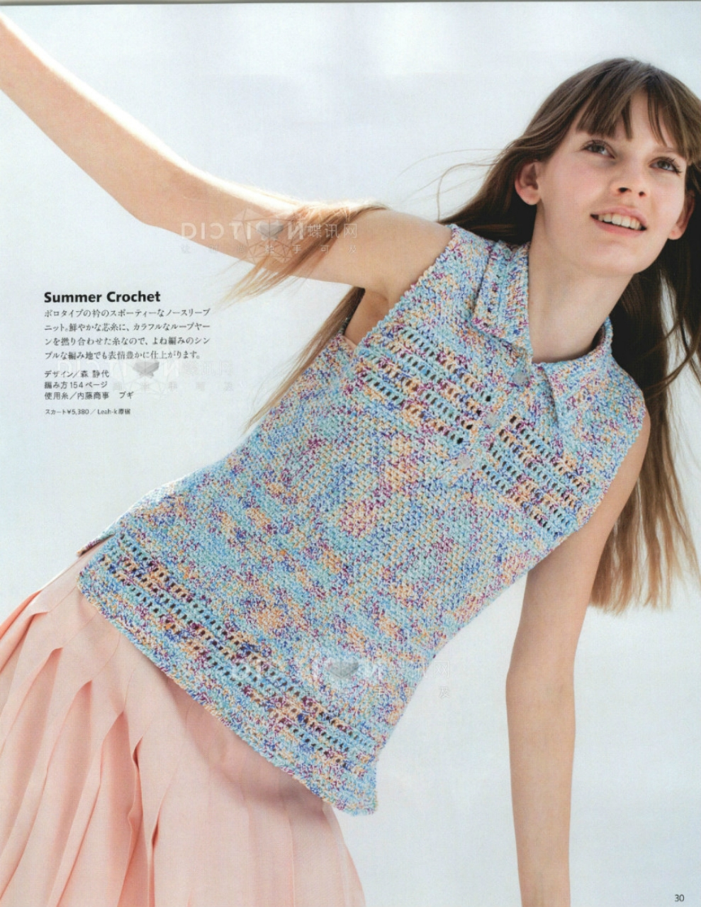 Вязание журналы из японии