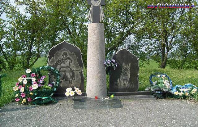 Памятник 150 пограничным собакам.jpg