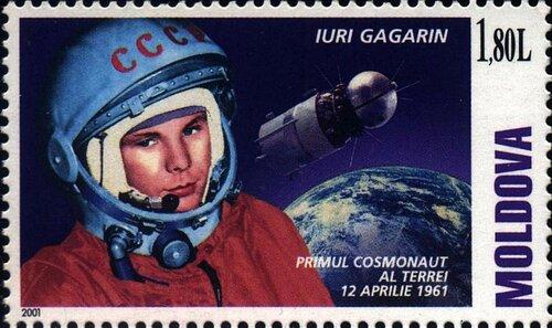 Гагарин 2001.jpg