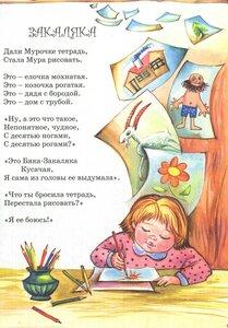 https://img-fotki.yandex.ru/get/29815/19411616.54c/0_11d11b_37a1a2b_M.jpg