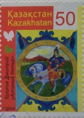 2014 № 903 из серии Рисуют дети на тему Герои казахских сказок батыр 50