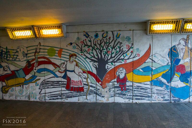 graffiti Gdansk-11.jpg