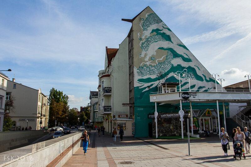 graffiti Gdansk-17.jpg