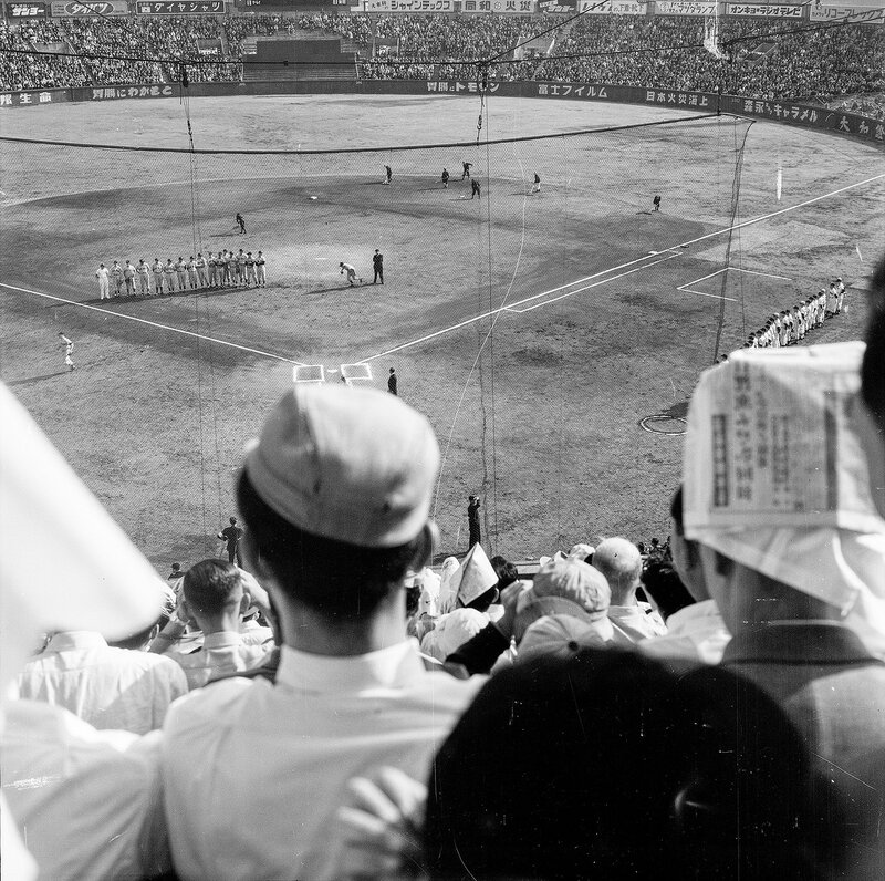 New York Yankees in Japan  vs Japan's Central Pacific All Star Team in Sendai 1955 - 8 of 10