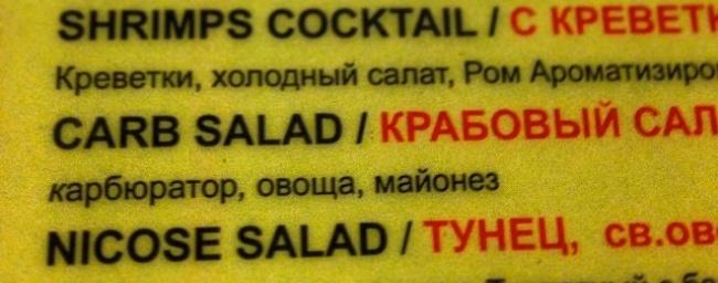 Классический салат изкарбюратора назакуску.