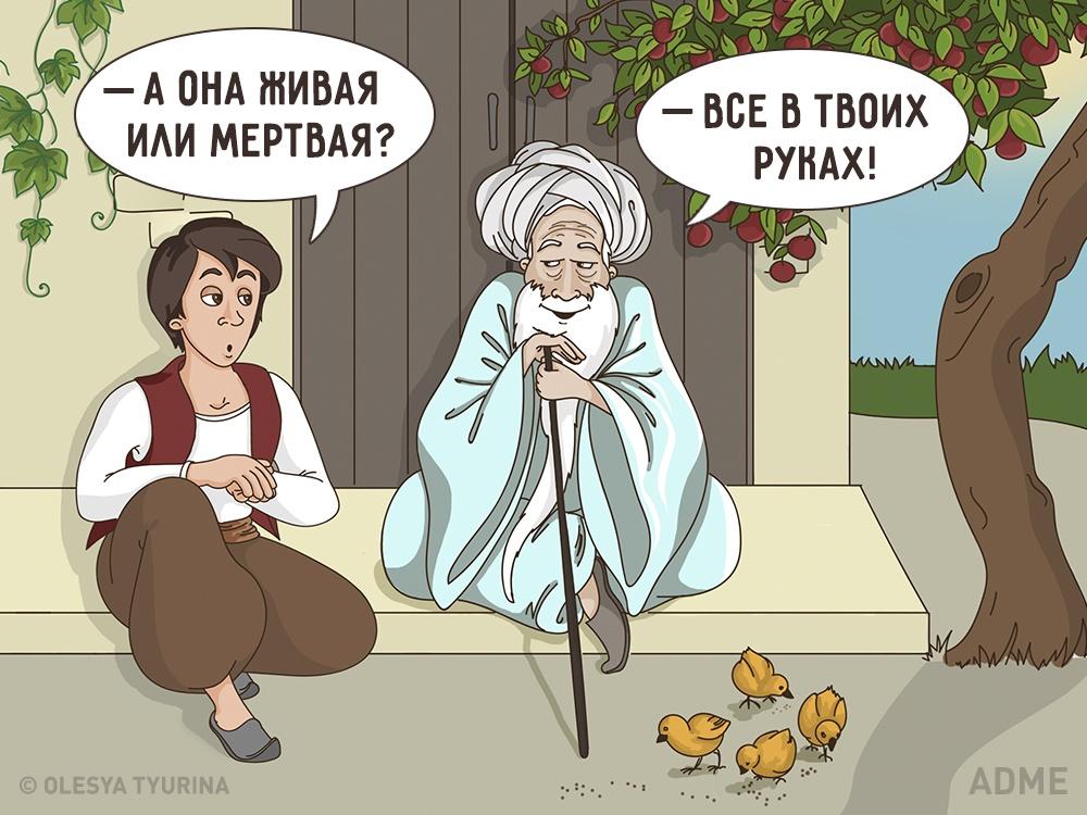 Превью: Olesya Tyurina