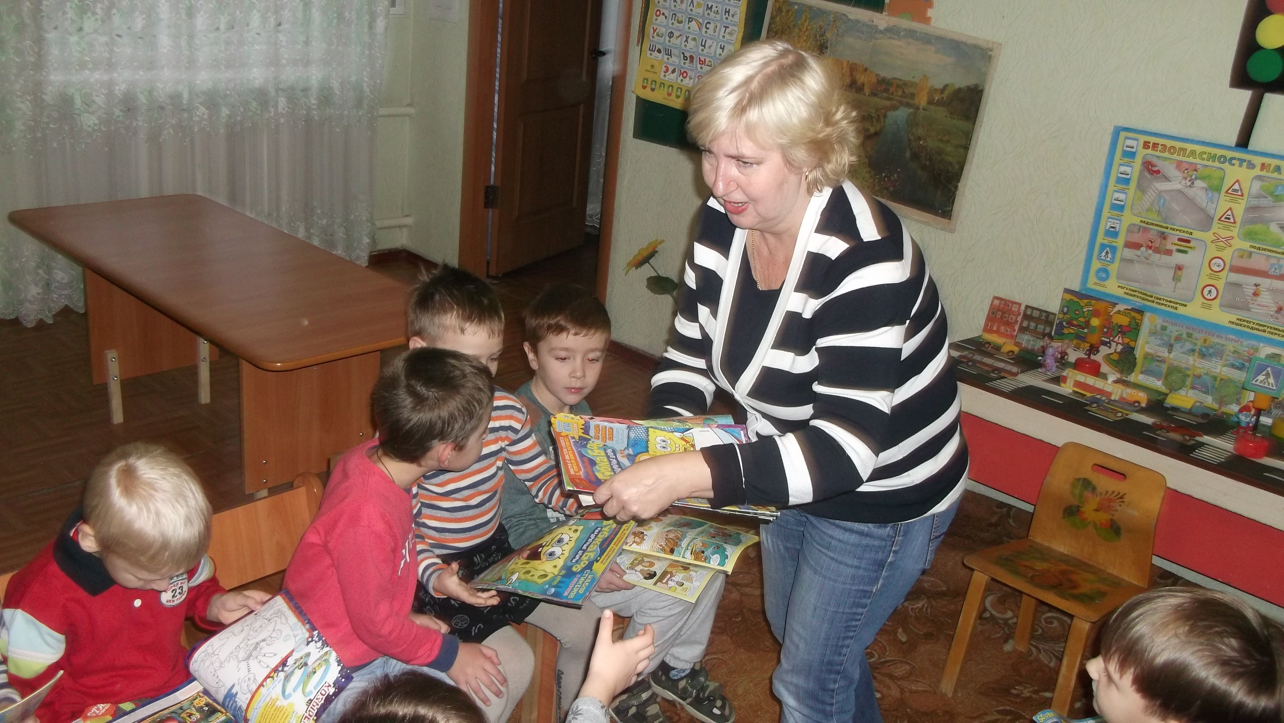 соседи по планете, донецкая репсубликанская библиотека для детей, отдел внестационарного обслуживания, десткий сад 194, мероприятия с детьми, животный мир планеты