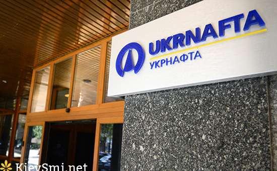 «Укрнафта» предложила внести вплан санации выплаты заспорный газ