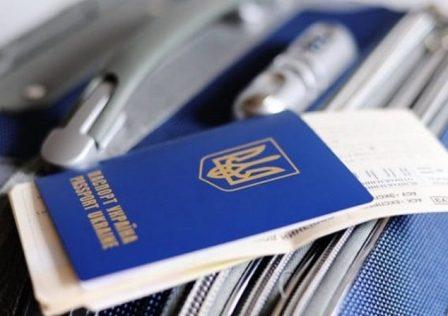 ВЕвропарламенте зарегистрировали декларацию оботмене виз для Украинского государства