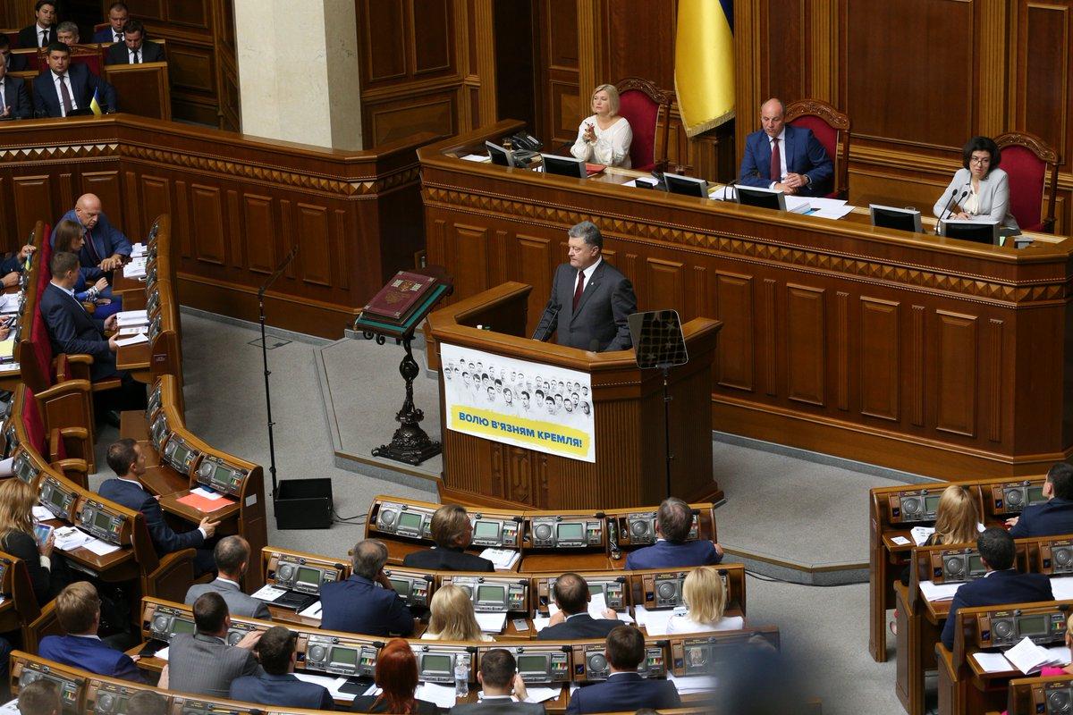 Порошенко сказал, что является вопросом жизни исмерти для Украинского государства