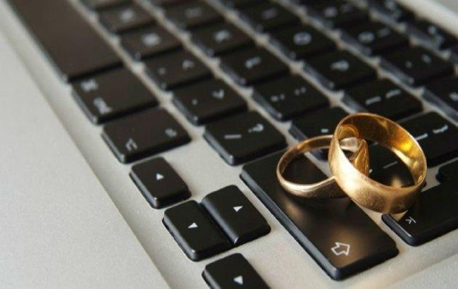 НаiGov сейчас можно оформить объявление нарегистрацию брака