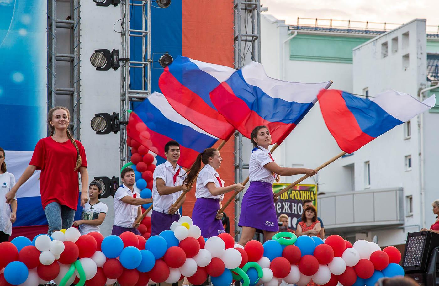 День флага в Анапе