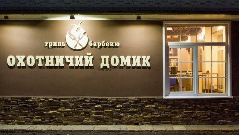Ресторан Аквамарин г Клин