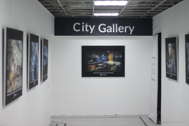 ����������� 'City Gallery', �������, 07 ���� 2016 ����