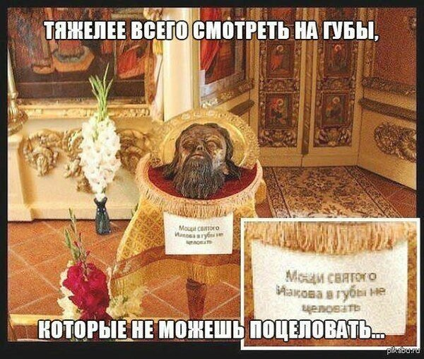 МВД заблокировало проход крестного хода по Киеву, - Аваков - Цензор.НЕТ 6494