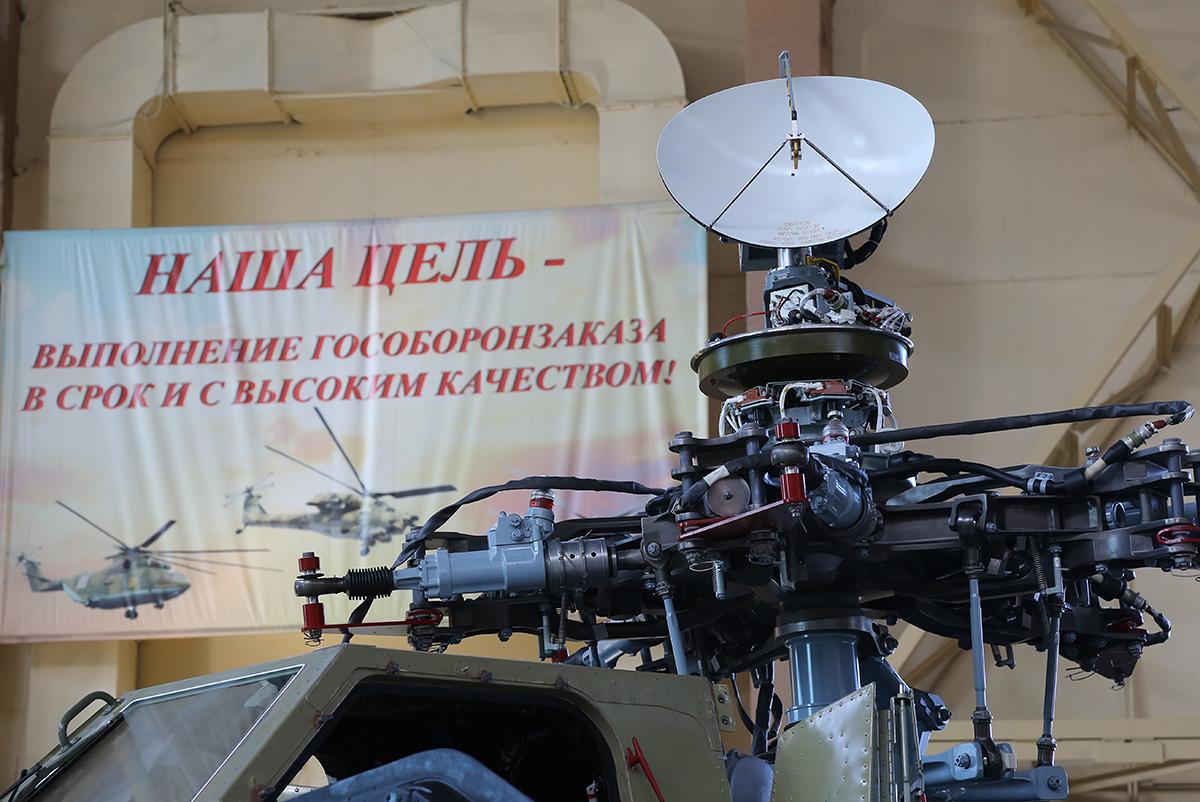 Planta de helicópteros Rosvertol en Rostov on Don 0_547ff4_d0d4308_orig