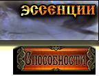https://img-fotki.yandex.ru/get/29815/47529448.df/0_cf6b9_7fff48bb_orig.png