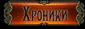 https://img-fotki.yandex.ru/get/29815/47529448.e2/0_cfe73_5a025906_orig.png