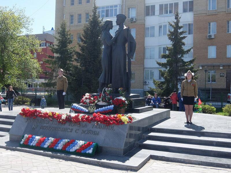 Тюмень - Памятник учащимся школ города Тюмени, не вернувшимся с войны