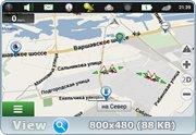 Навител Навигатор / Navitel Navigator 9.6.2385 (2016) Android