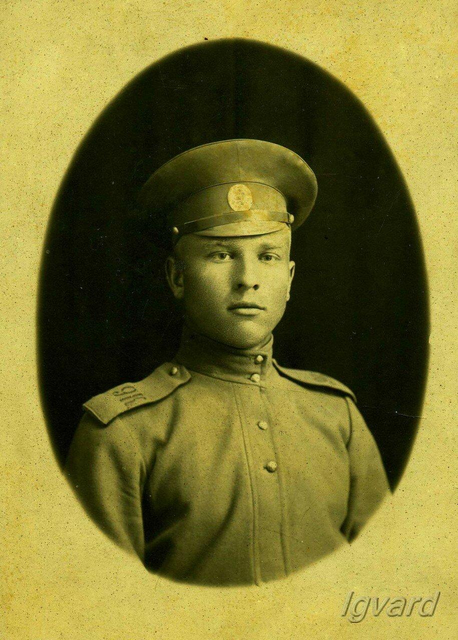 Николай Алексеевич Роменский. 1915