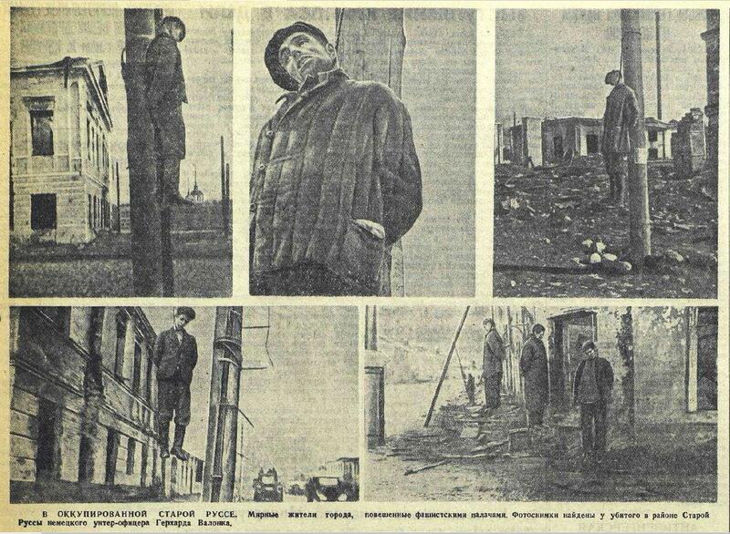 «Красная звезда», 25 марта 1942 года, что творили гитлеровцы с русскими прежде чем расстрелять, что творили гитлеровцы с русскими женщинами, зверства фашистов над женщинами, зверства фашистов над детьми, издевательства фашистов над мирным населением