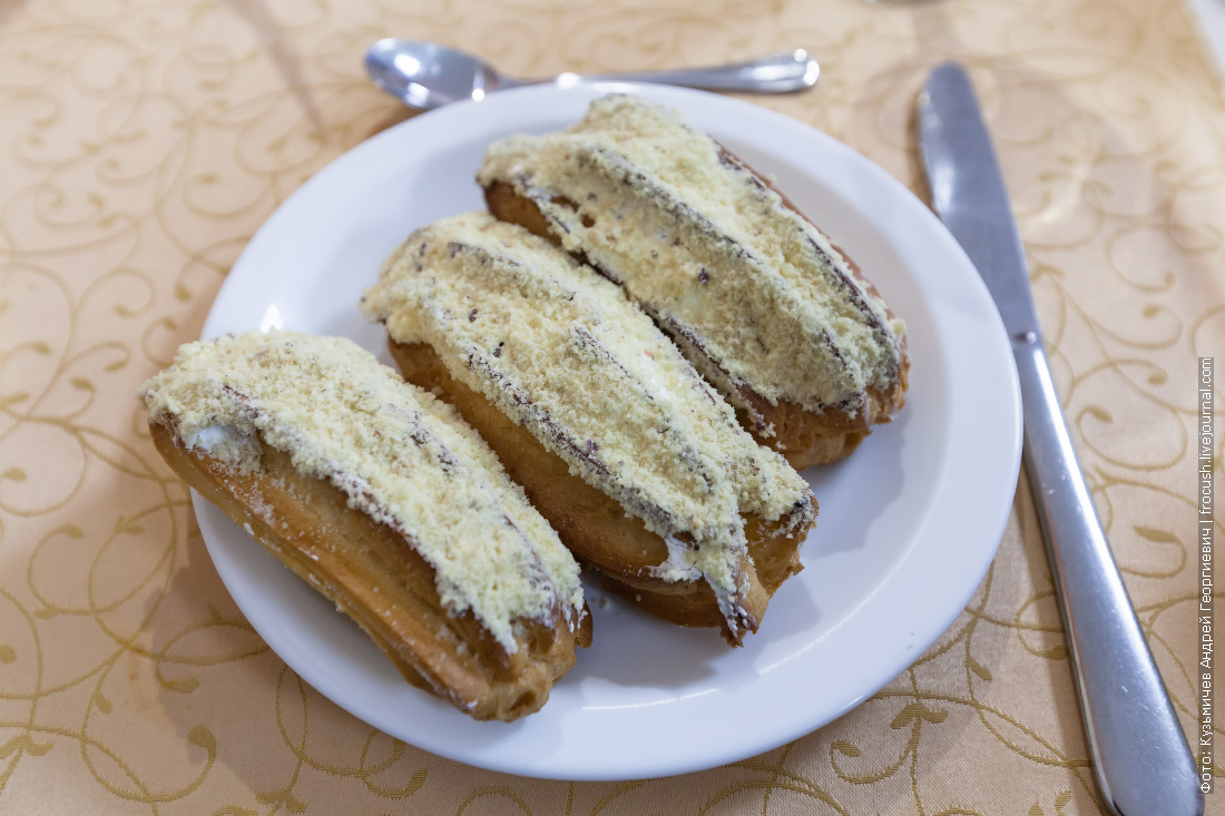 Пирожное «Эклер»