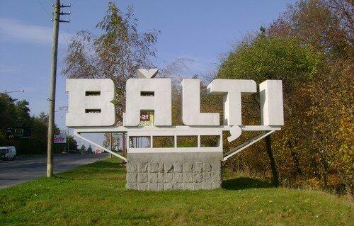 12 июня Бельцы и Нижний Новгород стали городами-побратимами