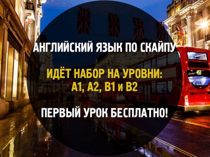 Hola — лучшая онлайн школа иностранных языков