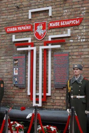"""""""Слава Украине!"""" и """"Жыве Беларусь!"""""""