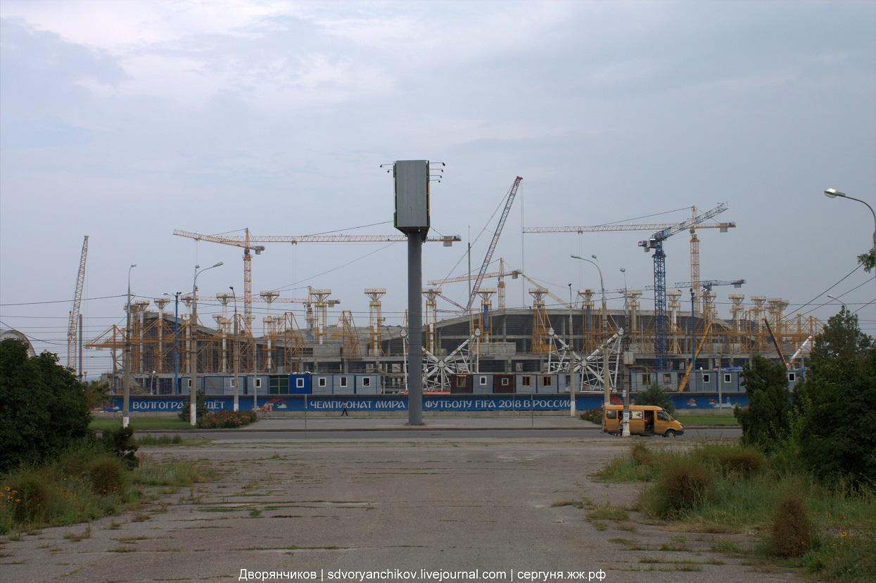 Волгоград Арена - 26 июля 2016