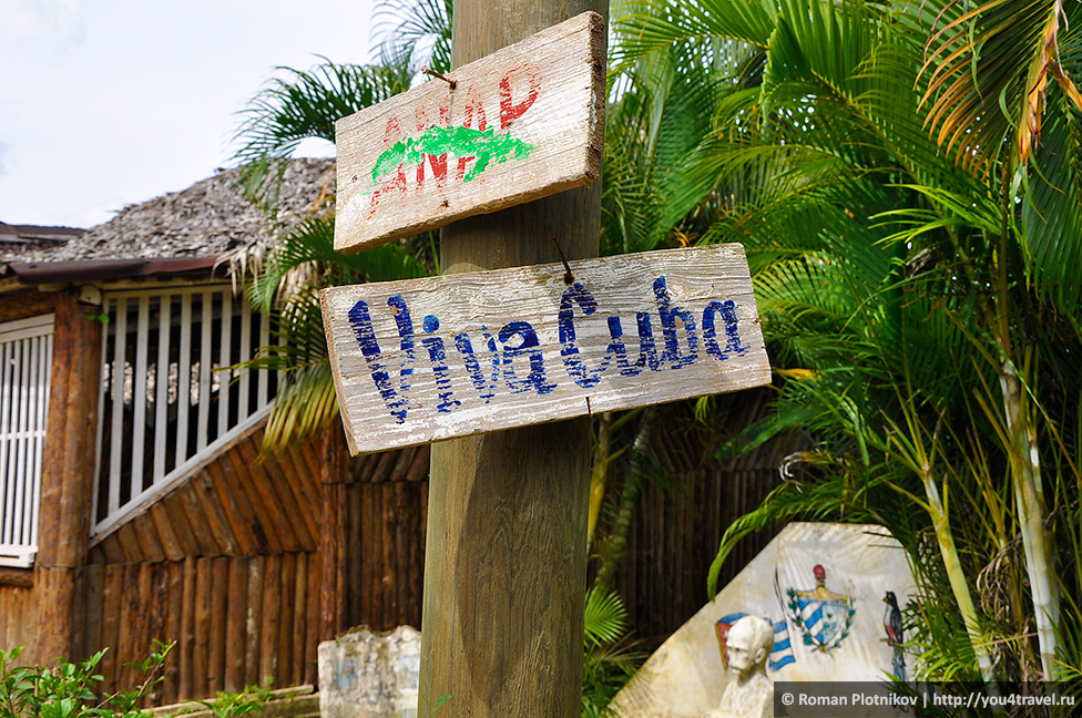 0 76ca4b 4381c72c orig День 3. Переезд из Гаваны в Виньялес через Лас Терассас на автобусе Viazul