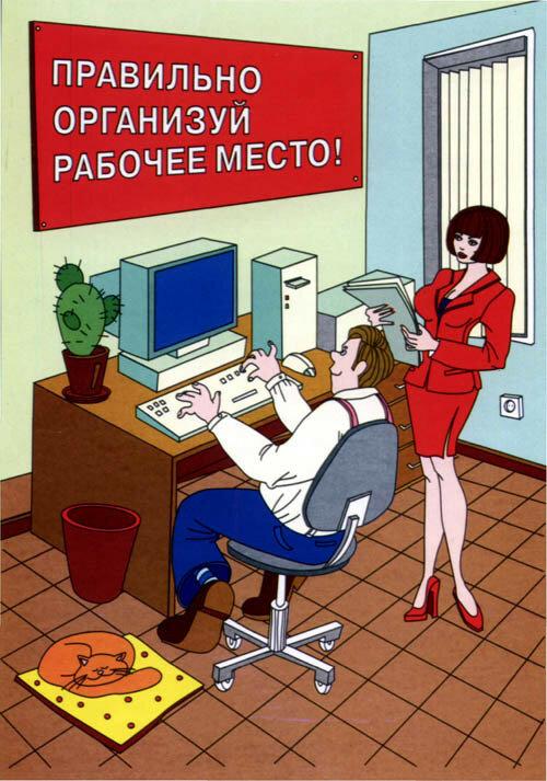 выиграй нормативы отдыха от компьютера на рабочем месте аренду Ханты-Мансийский
