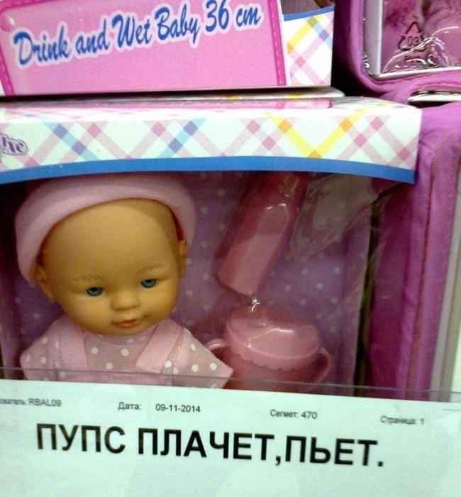 © babyblog.ru  Апредставьте, еслибы онеще курил исмеялся!