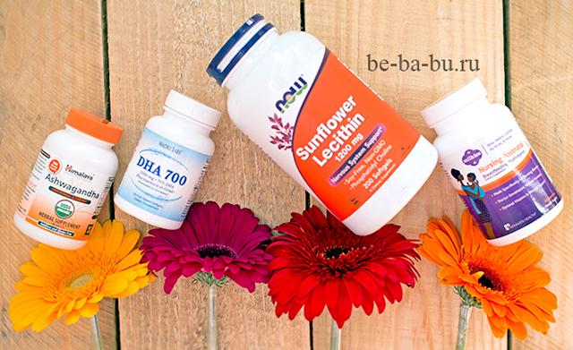 витамины-и-бады-для-кормящих-мам.jpg